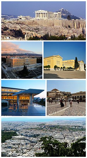 International Shipping to Athens , Greece