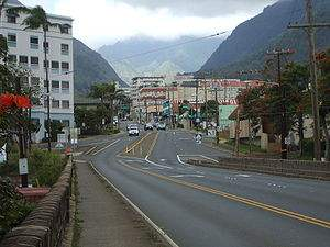 International Shipping to Wailuku, Hawaii