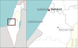 International Shipping from Ashdod, Israel