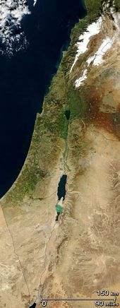 International Shipping to Israel